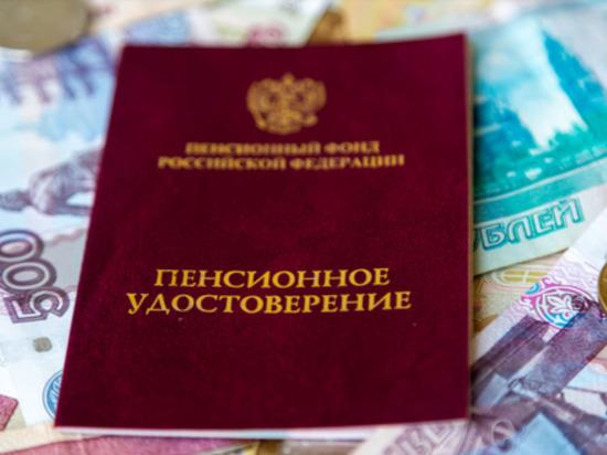 «Ъ»: в России подготовили новую пенсионную реформу