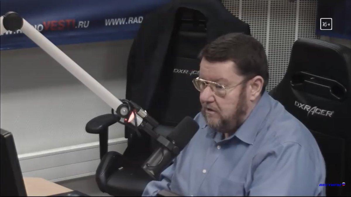 «Вести FM» устами Сатановского: «Где эти триллионы?». И о нынешних чиновниках: «Может быть, не иметь их в качестве «элиты»?»