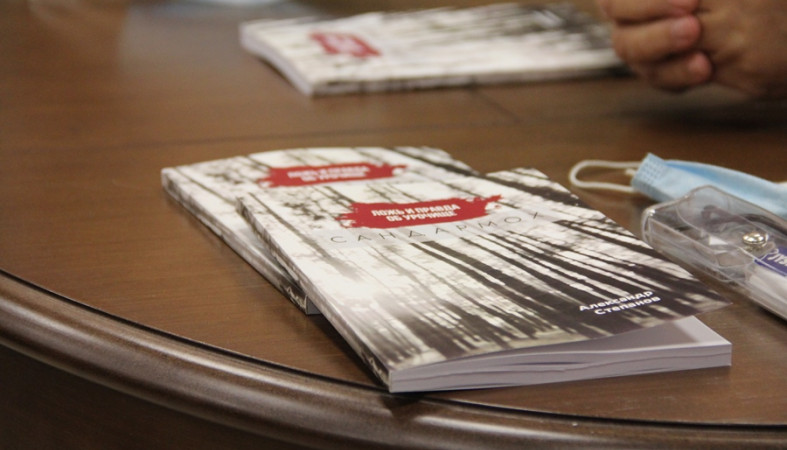 Книга о «правде и лжи» вокруг Сандармоха вышла в Карелии