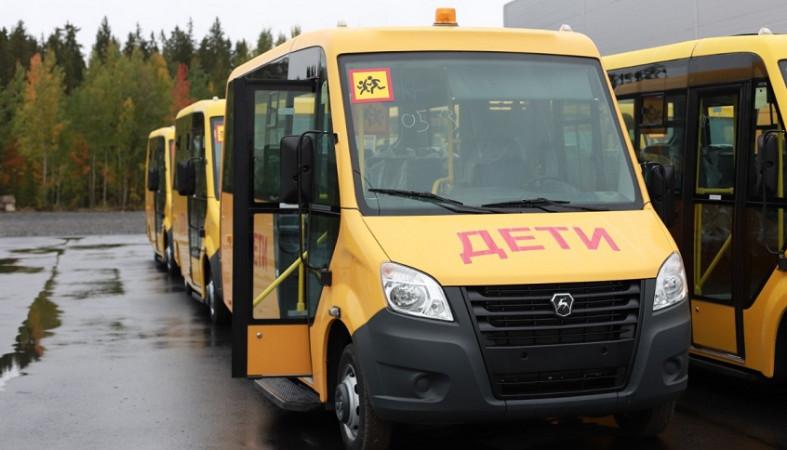 Школы Карелии в октябре получат новые автобусы