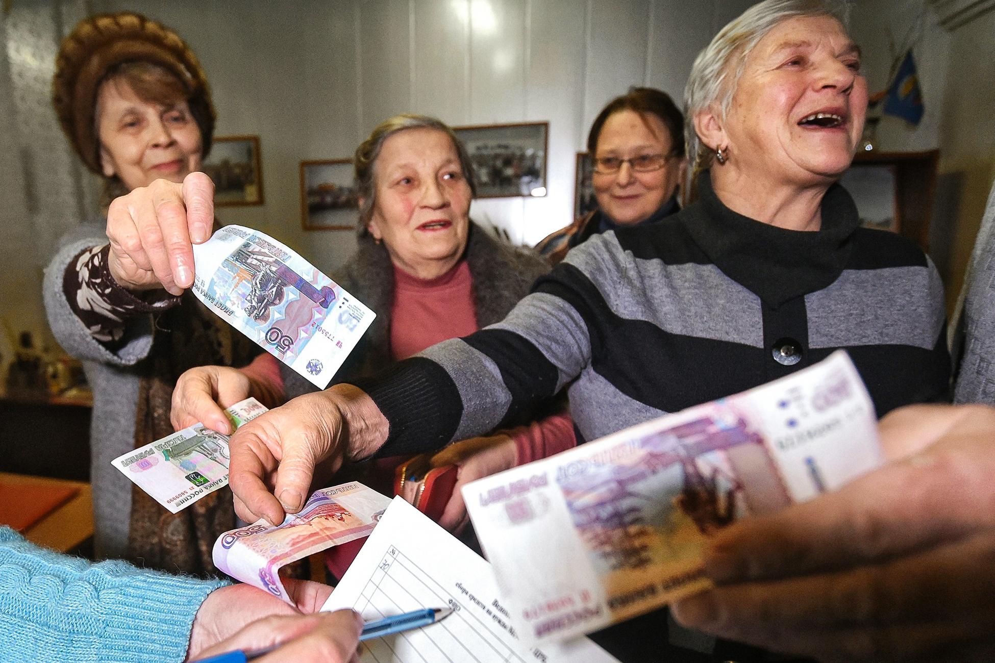 «По 500 рублей с каждого» — Пенсионный Фонд напомнил россиянам о штрафе, который они получат после 15 сентября